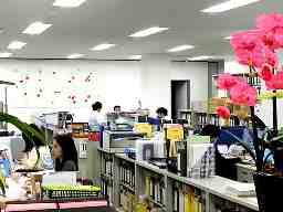 島田修税理士事務所