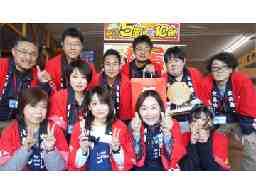 フィッシング遊 名古屋北店