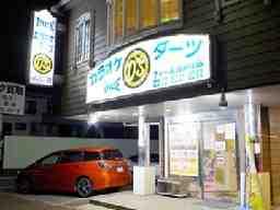 カラオケD's 江戸川店