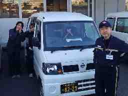 株式会社Kura-Transport