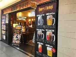 ニユートーキヨー ビヤホール東京駅八重洲店