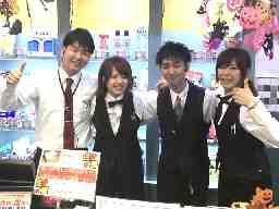 アクセス 竹の塚店