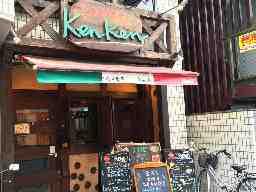 伊酒屋食堂KenKen