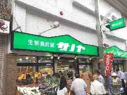 株式会社サノヤ