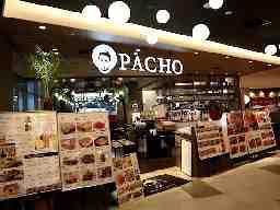 コレクタス株式会社 PACHO