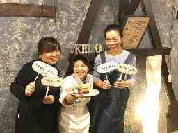 KYOTO KEIZO グループ