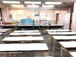 公文式 平沼教室
