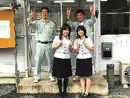 株式会社林間 西埼玉営業所