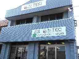 株式会社TEC群馬