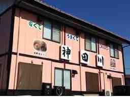 神田川 清武店