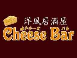 洋風居酒屋 水戸チーズバル
