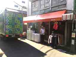 リサイクルショップエココロ上北沢店