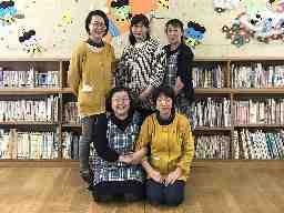 芳田児童クラブ