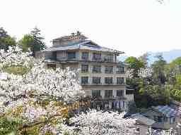 宮島の宿 聚景荘