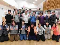 社会福祉法人北海道社会福祉事業団