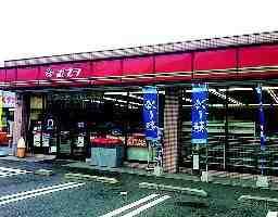 ポプラ海田畝店