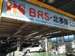 BRS北多摩株式会社