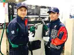 株式会社キタセキ 札幌新川サービスステーション