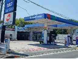 フジオートステーション株式会社 カーケア富塚セルフSS