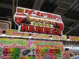 スーパーハンマー宇治店