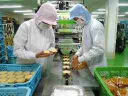 太陽食品株式会社