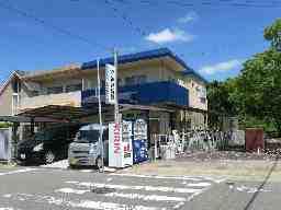 神戸新聞 学園都市専売所