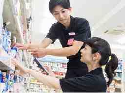 エイジス四国株式会社 香川西サテライトオフィス