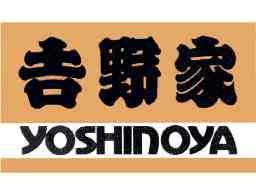 株式会社シスネフーズ