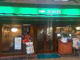 珈琲館 千林店