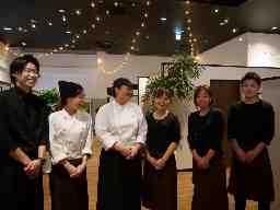 株式会社MAARU 燈乃maison(ヒノメゾン)