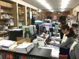 第一産商株式会社 首都圏中央支店