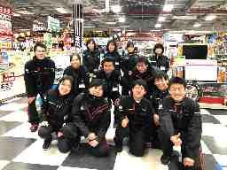 オートバックス 市川店 株式会社オートバックス京葉