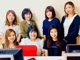 株式会社ファーマフーズコミュニケーション 愛知コールセンター