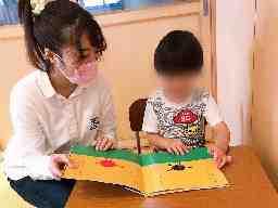 児童福祉支援サービス「kiitos!(キートス)」 株式会社水平線