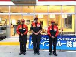中央シェル石油販売株式会社 横浜ベースSS