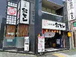 日本橋 紅とん 丸の内店
