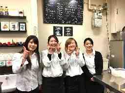 iCoffee リファーレ横尾店