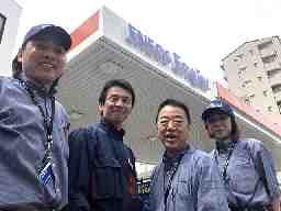 株式会社山藤石油店