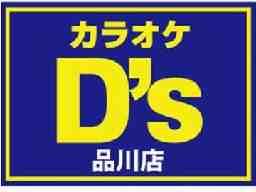 カラオケD's