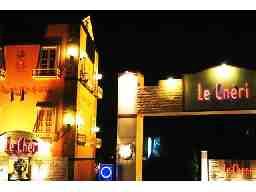 HOTEL Le Che'ri(ホテル ル・シェリ)