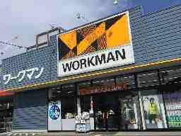 ワークマン 東大阪新家店