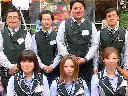 株式会社九州イースペース