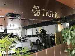 株式会社タイガー