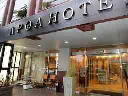 APOA HOTEL