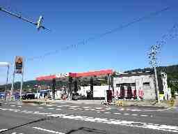 平井石油株式会社