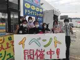 株式会社吉田石油店 関西支店 倉敷インターSS