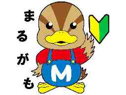 大阪丸進運輸株式会社