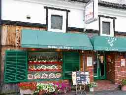 サラダの店 サンチョ
