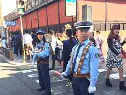 全日本パトロール警備保障株式会社