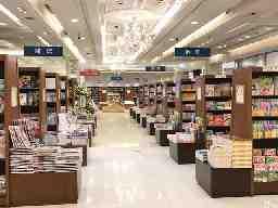 株式会社丸善ジュンク堂書店